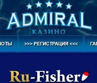 admiral net